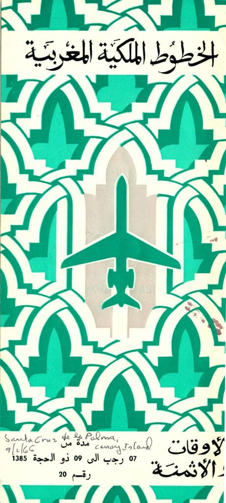 Royal Air Maroc 1966 Timetable