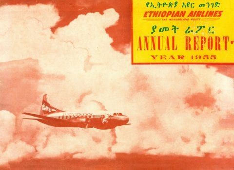 Ethiopian Airlines - Annual Report 1955