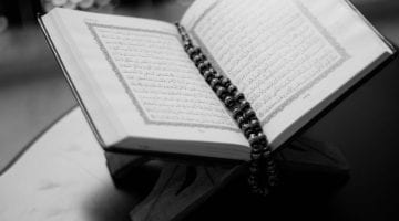 The Immanent Frame: Controversy over French proposal to edit the Quran