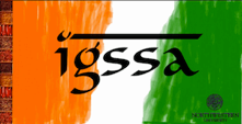 igssa