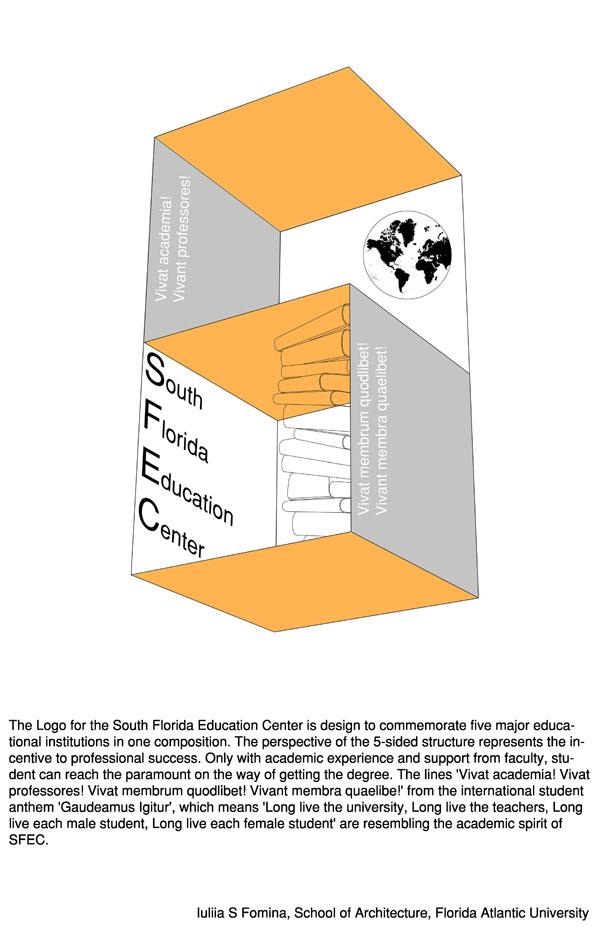 SFEC Logo Design Contest