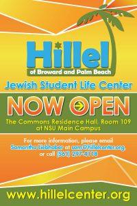 Hillel is now open