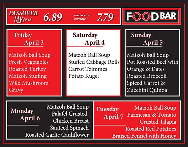 Passover menu 2015