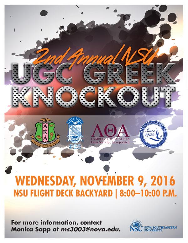 UGC-Knockout