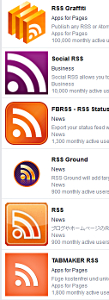 Lots of RSS apps on Facebook
