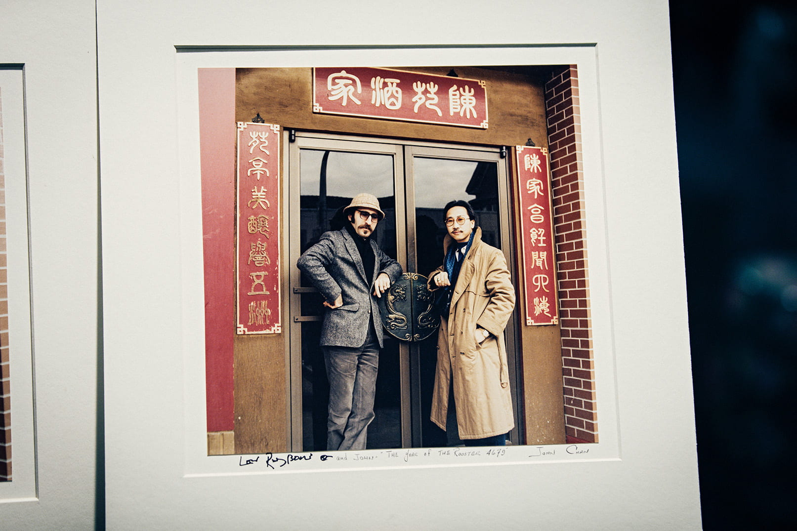 Jazz and blues vocalist Leon Redbone, left, with John Chan '74 outside Chan's in 1981.