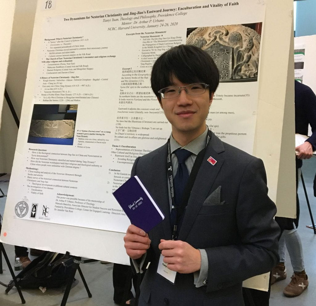 Tianyi Yuan '20 in front of the poster he presented during a conference at Harvard University.