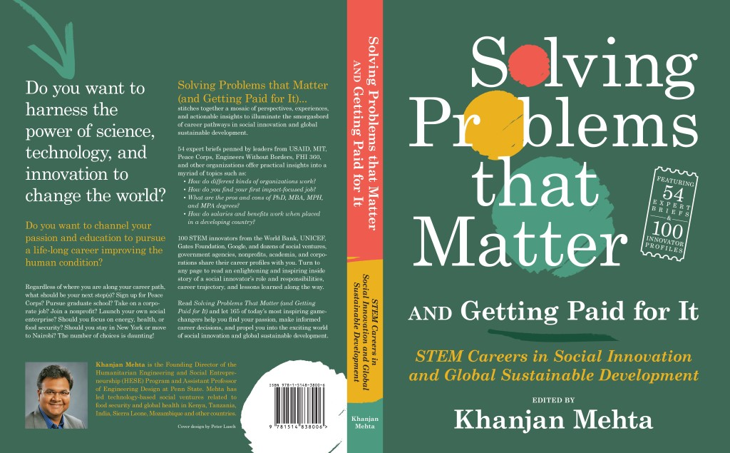 SPTM_Cover