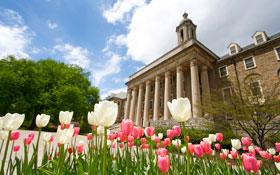 campus_UP