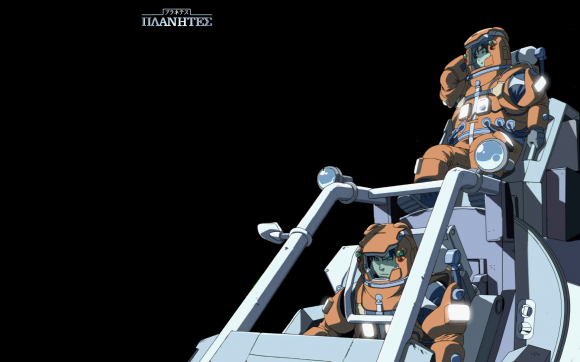 Planetes-desktop-wallpaper
