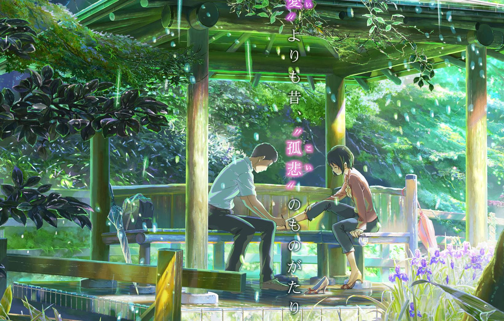 Spotlight On Makoto Shinkai