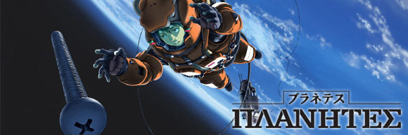 series_planetes