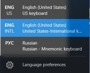 Language keyboard showing English, English US International and Russian