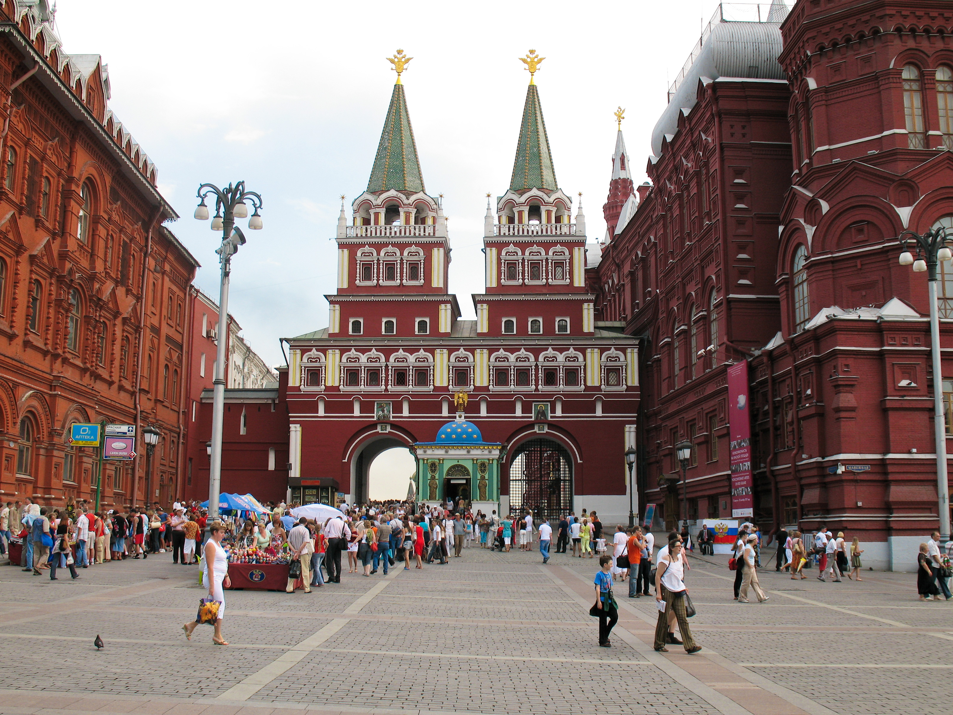 rushin to russia bucket list 8 the traveled road