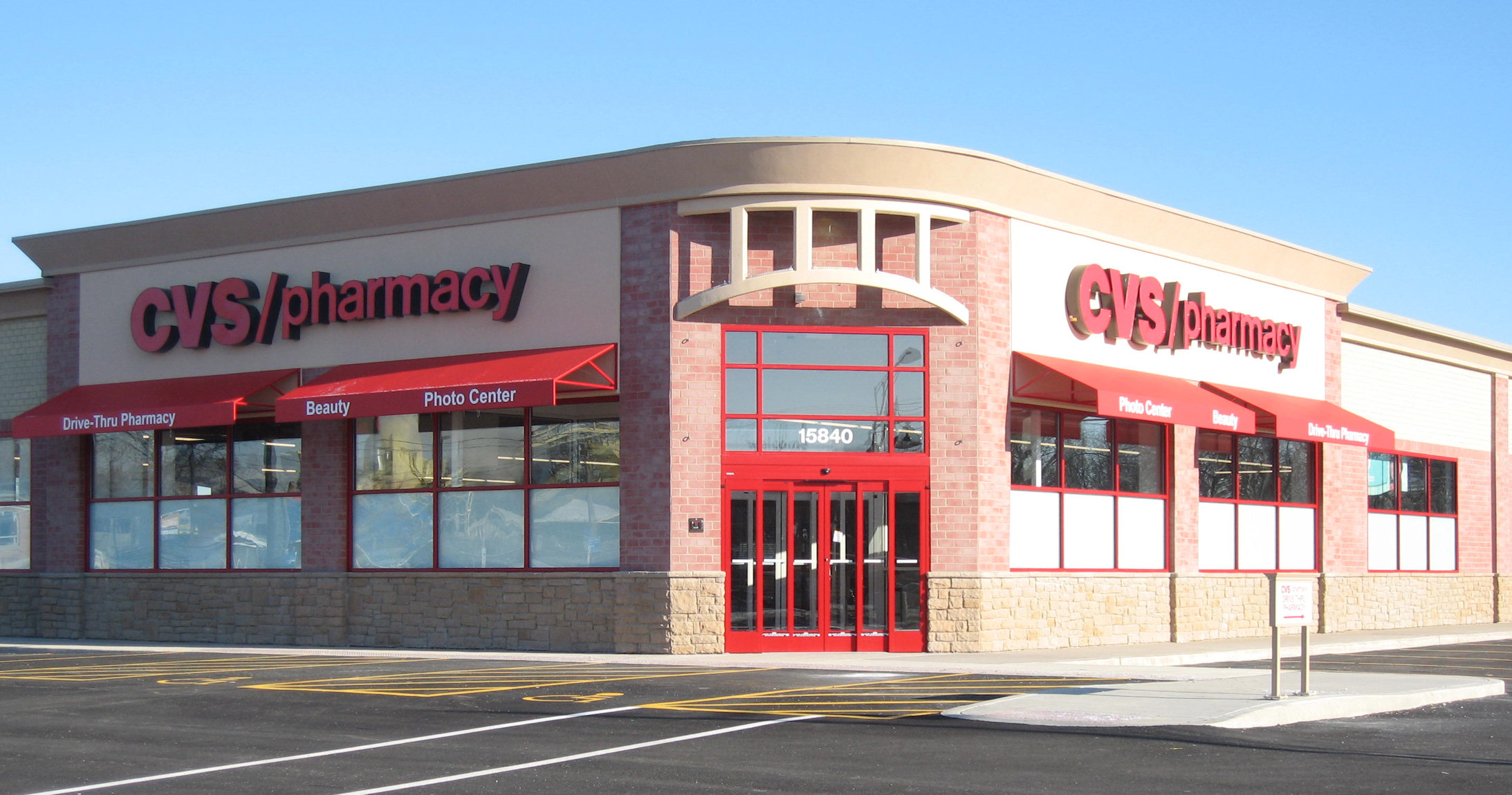 cvs pharmacy mission statement