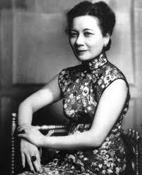 Soong Mei Ling