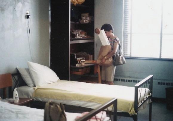 "East Stroudsburg University, Linden Hall, Dorm Room - ""Our HOME"" , July 26 - August 9, 1987."