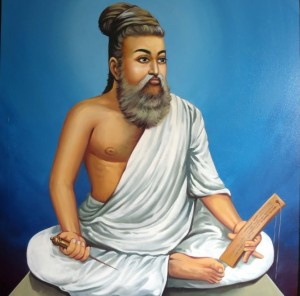 """""""The arrow is straight but cruel; the lute is crooked but sweet. Therefore, judge people by their acts, not their appearance."""" -From Tiruvalluvar's Tirukural (verse 279)"""