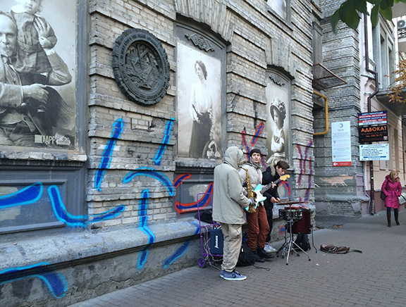 street musicians Kiev