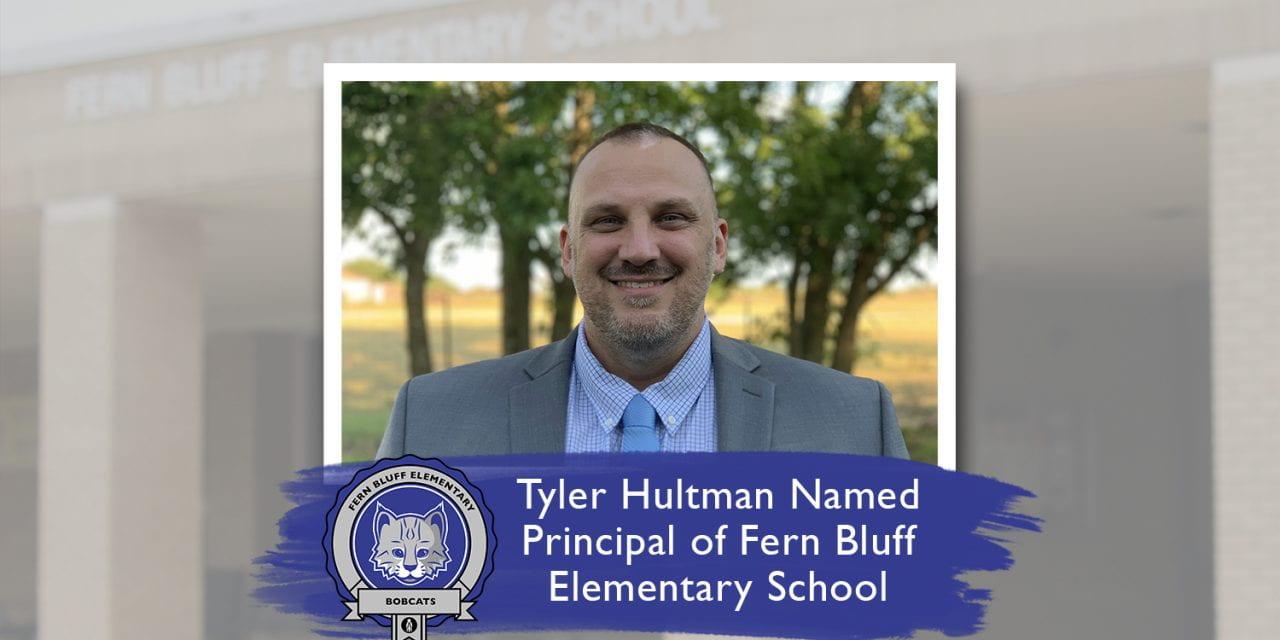 Tyler Hultman Named Principal of Fern Bluff Elementary School