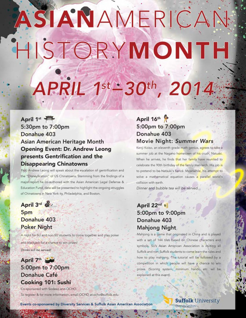 AA History month 2014