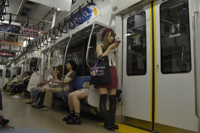 Ken Martin's Tokyo