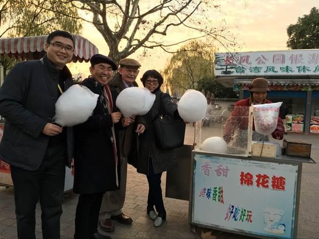 L to R: Chen Shih (conference organizer); Professor Jonghyun Lee (Bridgewater State University), Ron Suleski, Liu Xiaoli (conference organizer).