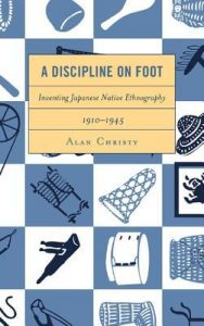 Cover of book: A Discipline on Foot