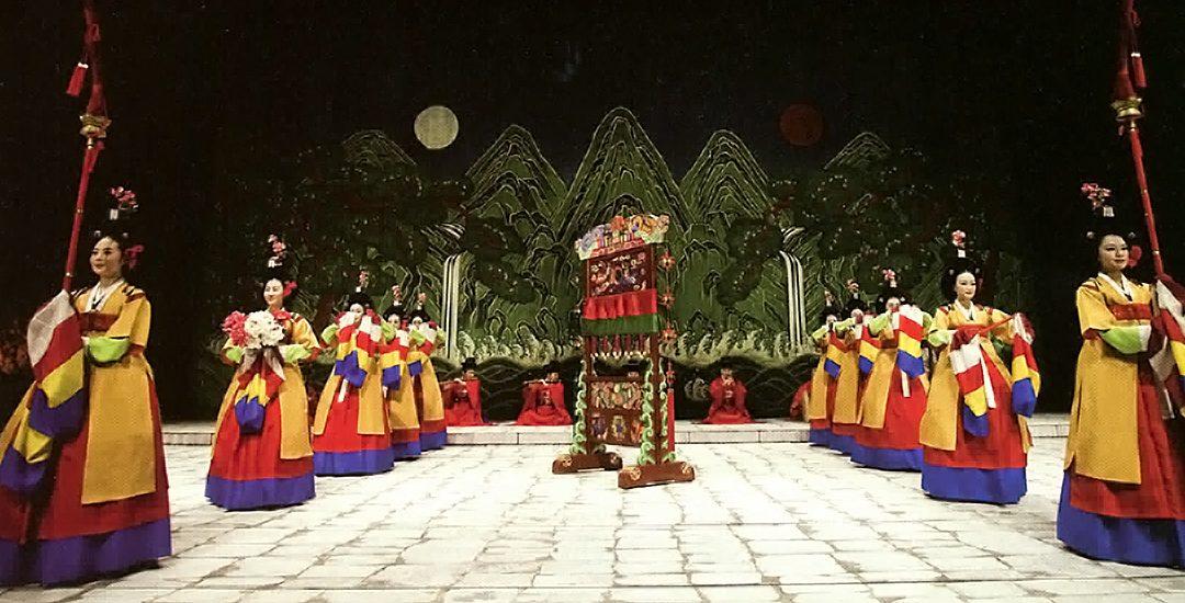 Photo of National Gugak Center, Dance Theater