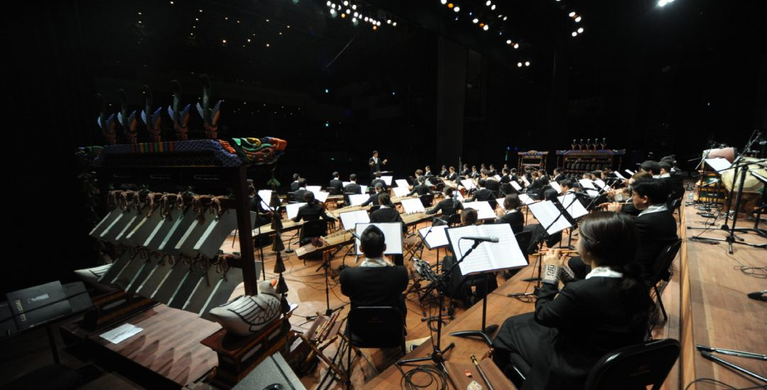 Photo of National Gugak Center, Contemporary Traditional Orchestra