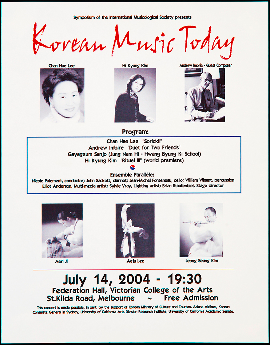 Korean Music Today 2004 Poster