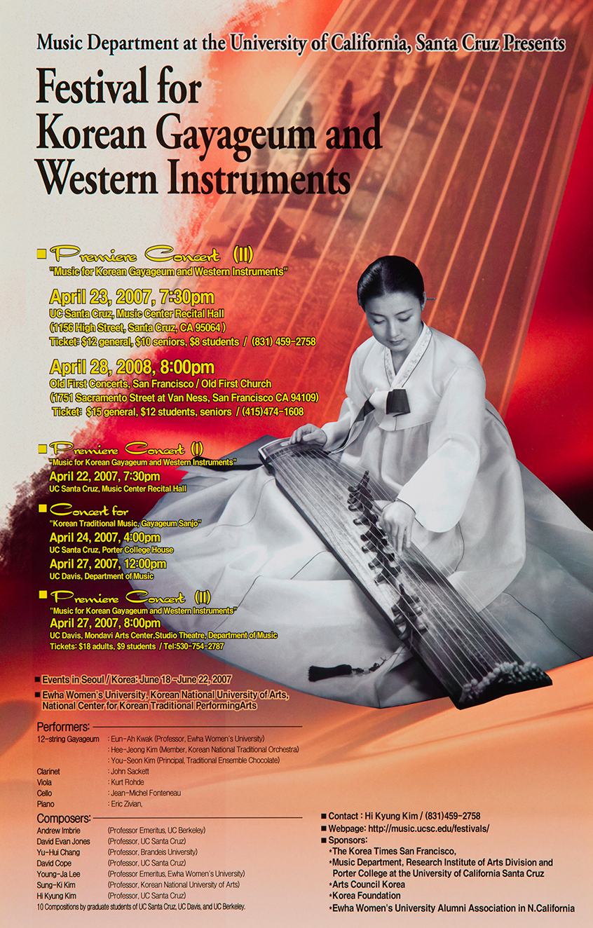 Poster Fesrival for Korean Gayageum and Western Instruments 2007