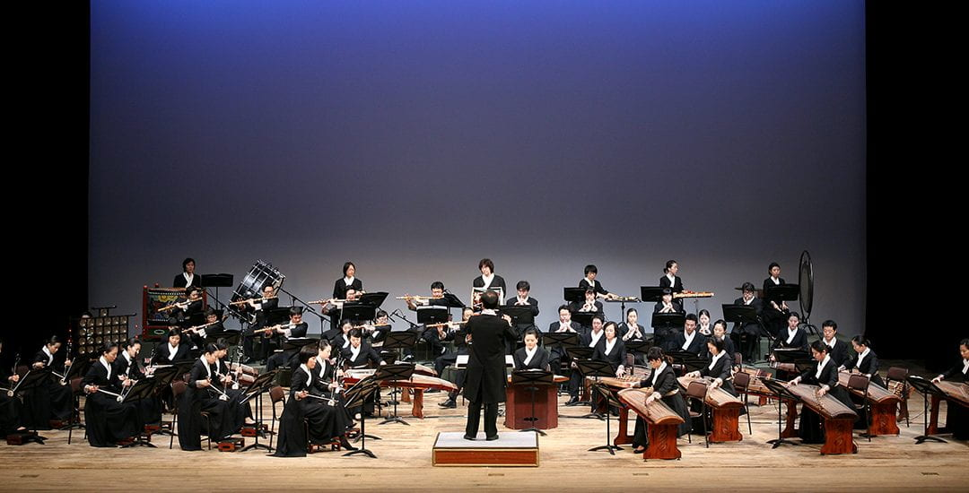 Creative Traditional Orchestra