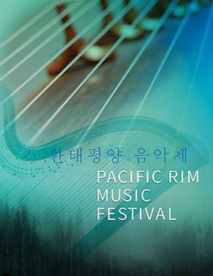 Pacific Rim Program