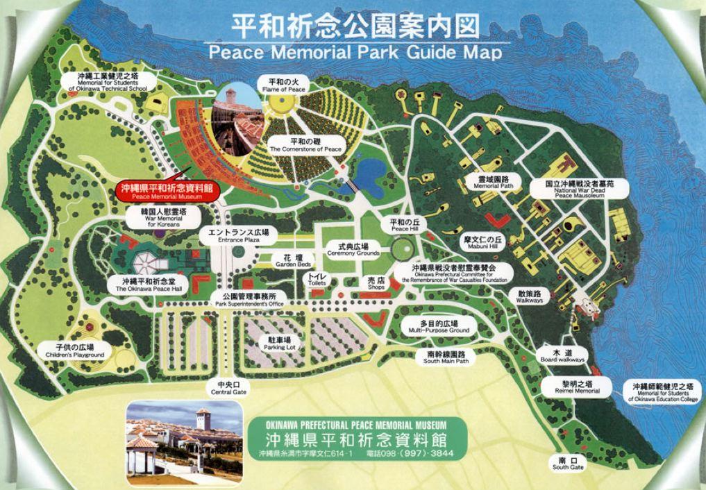 Map Of The Mabuni Hill Memorial Complex