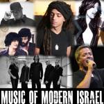 Music of Modern Israel
