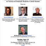 Jewish Studies flyer