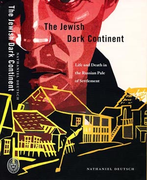 The Jewish Dark Continent Book Cover