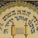 Jewish Studies Shabbat