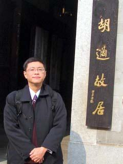 Pan Kwang-che