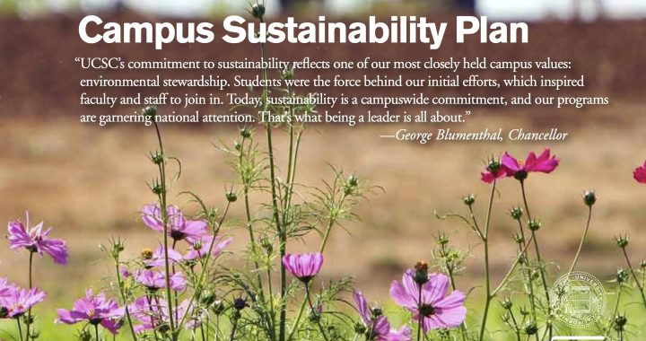 Campus sustainability brochure
