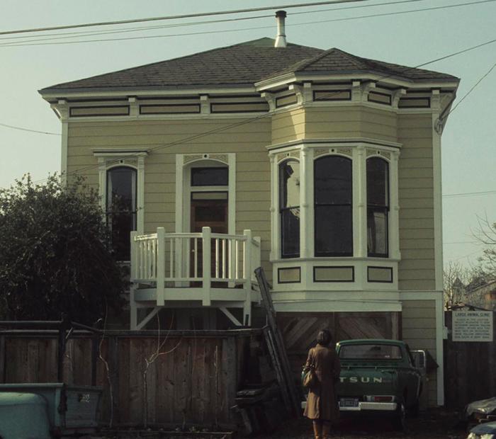 IUH 1974