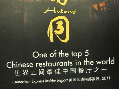 review of restaurant