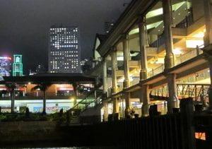 ferry dock at night