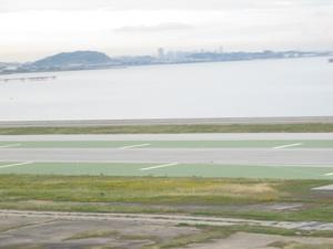 landing back in SF