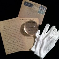 Alice B Letter