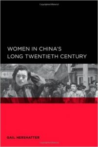 women-in-chinas-long-history