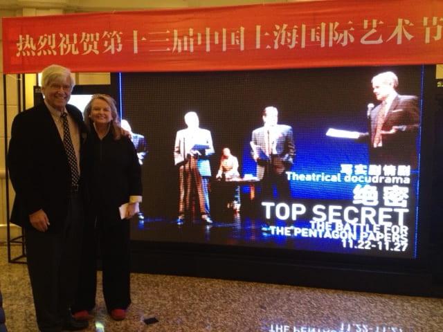 shanghai-led-screen.jpg