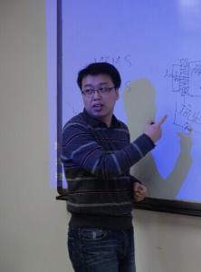 Daihua Zhang