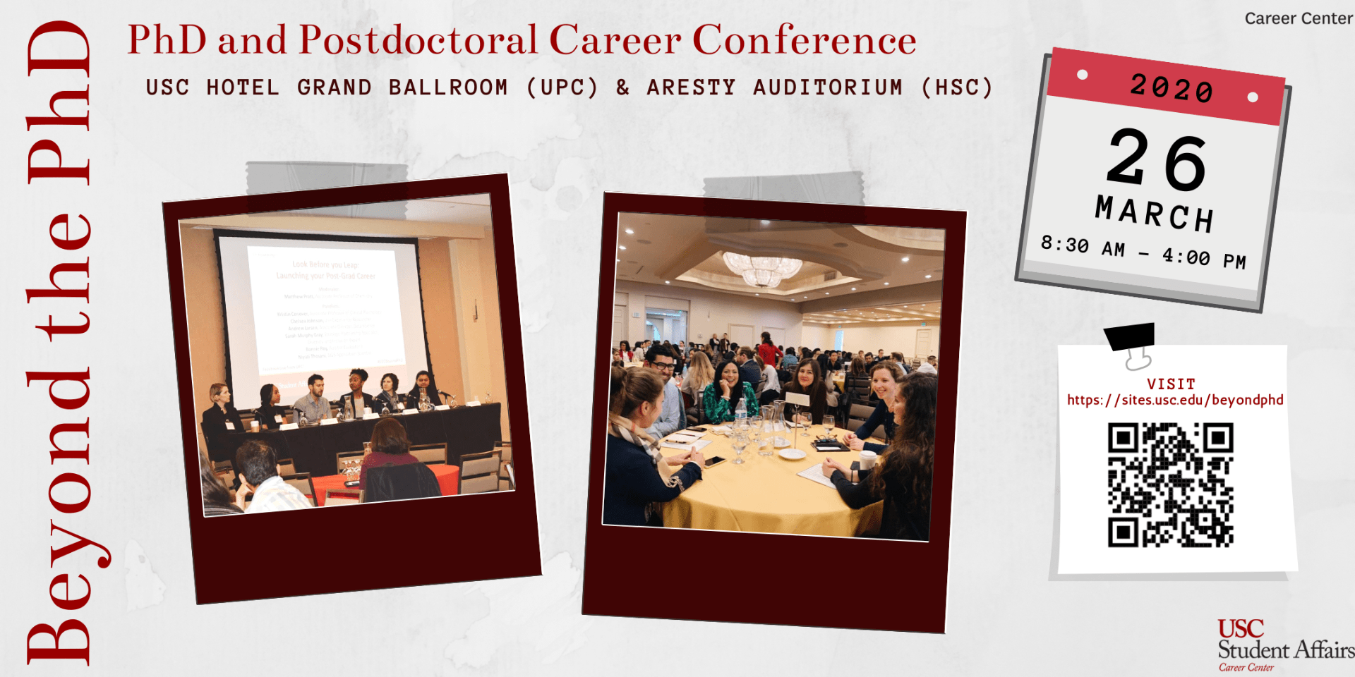 Beyond the PhD: PhD and Postdoctoral Career Conference